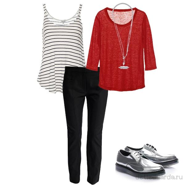 черные брюки с красной туникой и серебряными ботинками