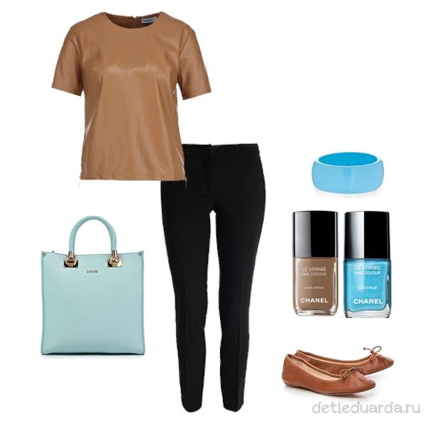 черные брюки с коричневой блузой и голубой сумкой