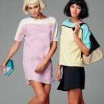 Миссия на лето — купить платье Kira Plastinina