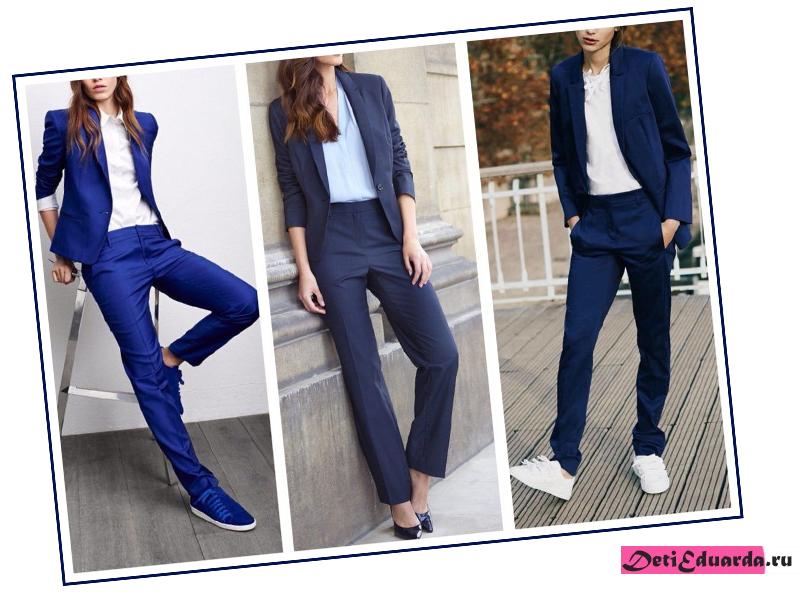 С чем носить брюки из базового гардероба